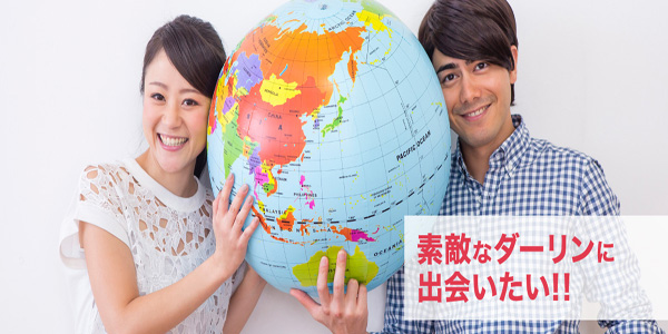 The best way to meet Japanese women looking for foreign love