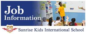 English Teaching jobs at Sunrise Kids